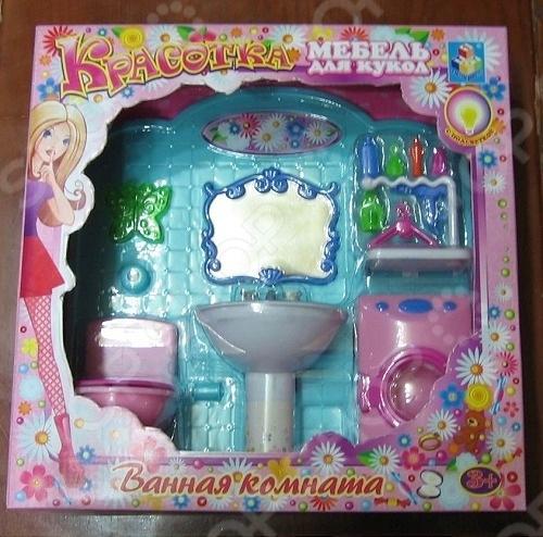 Набор мебели для кукол 1 TOY «Ванная комната»