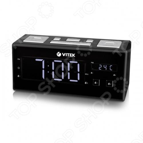 ��������� Vitek VT-3523