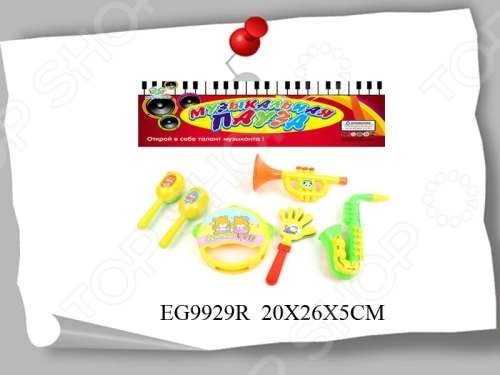 Набор музыкальных инструментов S S Toys СС75449 прекрасный подарок для маленьких начинающих музыкантов. Все инструменты издают характерные звуки своих оригинальных аналогов. Они могут приучить малыша к разной музыке, а также развить чувство темпа и ритма. В наборе представлены саксофон, погремушки и прочее.