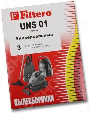 Набор пылесборников Filtero UNS 01 (2) ЭкономАксессуары для пылесосов<br>Набор пылесборников Filtero UNS 01 2 Эконом стандартные одноразовые мешки с многослойным фильтром, которые защищают от мельчайших частиц пыли и аллергенов. Мешки достаточно прочные и не деформируются. Совместимы со всеми моделями пылесосов. В комплекте предоставляются 2 пылесборника.<br>