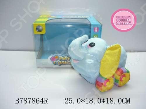Игрушка мягкая музыкальная Tongde «Слоненок» мягкая озвученная игрушка tongde фронтальный погрузчик в72429