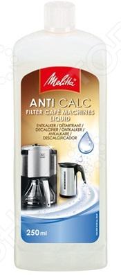 Очиститель от накипи для фильтр-кофеварок Melitta 1500745