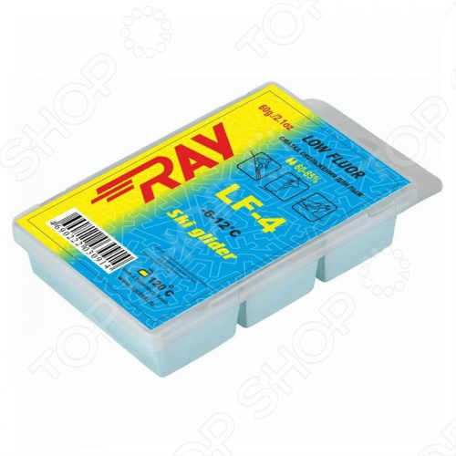 Парафин RAY LF4