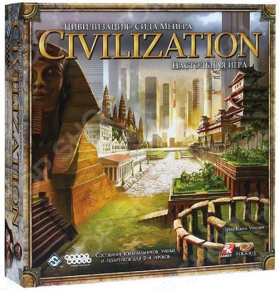 Игра настольная Мир Хобби «Цивилизация Сида Мейера»