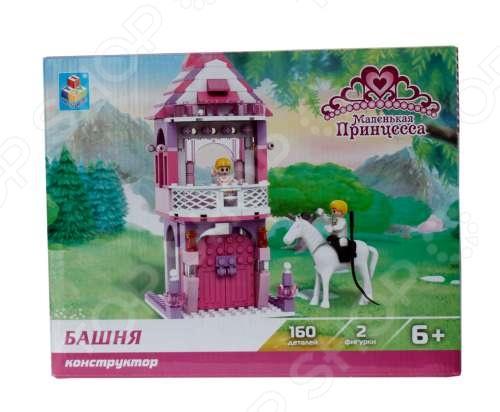 Конструктор игровой 1 Toy «Маленькая принцесса. Башня»  оковитая е в маленькая принцесса