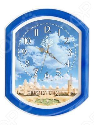 Часы Вега П 2-10/7-23 «Мусульманский город»