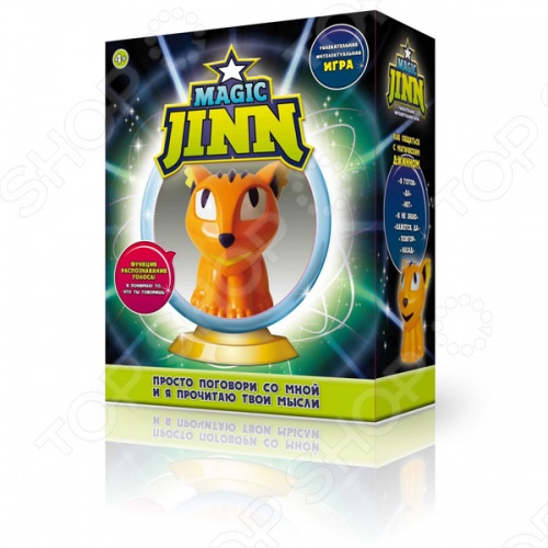 Игра интерактивная ZanZoon Magic Jinn Animals