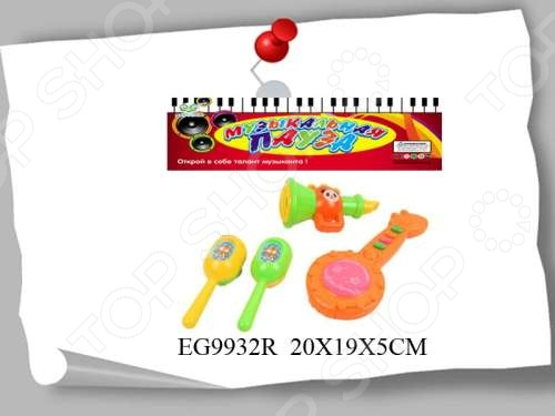 Набор музыкальных инструментов S+S Toys СС75451Игрушечные музыкальные инструменты<br>Набор музыкальных инструментов S S Toys СС75451 прекрасный подарок для маленьких начинающих музыкантов. Все инструменты издают характерные звуки своих оригинальных аналогов. Они могут приучить малыша к разной музыке, а также развить чувство темпа и ритма. В наборе представлены саксофон, погремушки и прочее.<br>