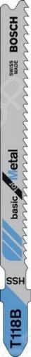 Набор пилок для лобзика Bosch T 118 В HSS
