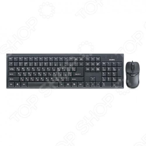 Sven Standard 310 Combo - это комплект из клавиатуры и мыши. Стандартная клавиатура особенность которой является современный тонкий дизайн и мышь с разрешением 800 dpi. Клавиатура имеет удобный регулятор громкости для прослушивания и смены музыки во время работы в Fullscreen режиме, так же удобно расположенные кнопки управления электропитанием. Клавиатура и мышь совместимы со всеми операционными системами.