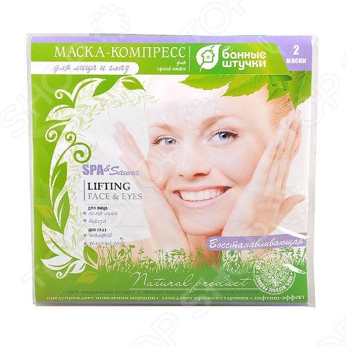 Маска для лица Банные штучки восстанавливающая маска для лица очищающая банные штучки 2 шт