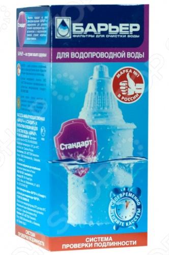 Картридж для водоочистителей Барьер Стандарт-4