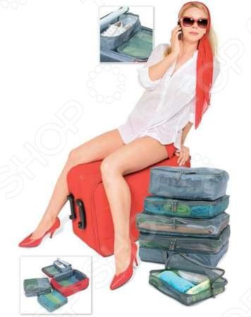 Набор чехлов для путешествий Bradex «Бон вояж» юбка трикотажная barkito бон вояж синяя