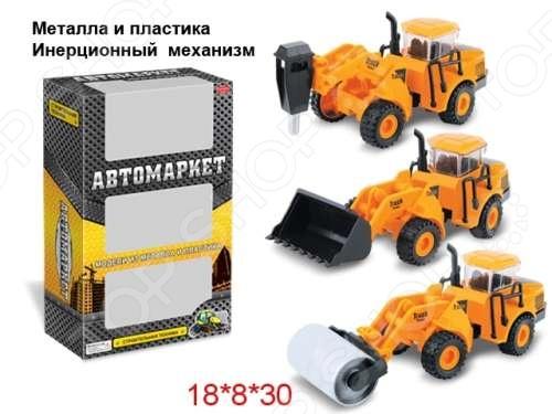 Машинка игрушечная Zhorya Х75418. В ассортименте
