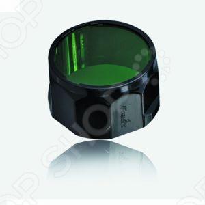 Фильтр световой Fenix AOF-L Фильтр световой Fenix AOF-L /Зеленый