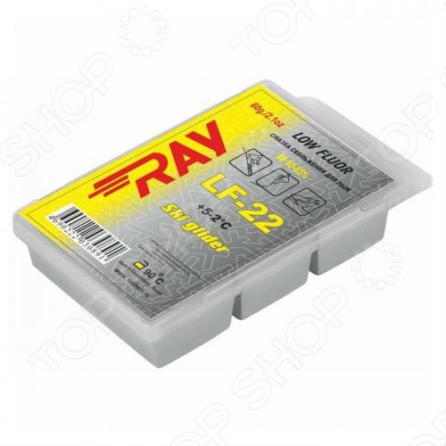 цены Парафин Ray LF22