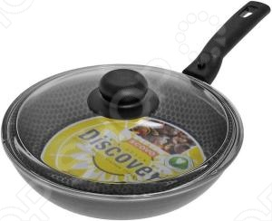 Сковорода с крышкой и съемной ручкой Scovo Discovery scovo сковорода discovery с крышкой с антипригарным покрытием 24 см ручка съёмная scovo