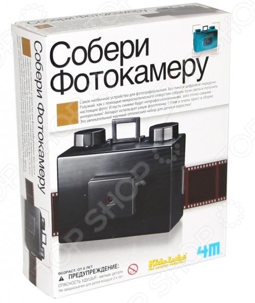 Набор для создания фотокамеры 4M 00-03249
