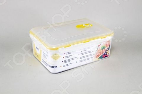 Контейнер вакуумный Stahlberg для продуктов контейнер вакуумный для пищевых продуктов herevin 600 мл 161173 033
