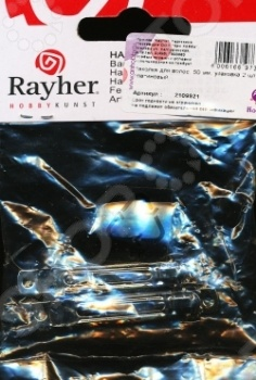 фото Заколка для волос Rayher 2109921, купить, цена
