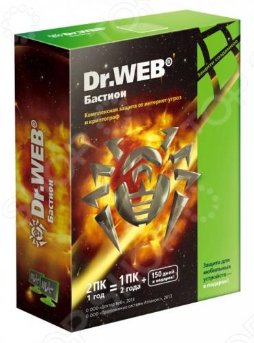 фото Антивирусное программное обеспечение Dr.Web Security Space PRO + криптограф Atlansys Bastion 2 ПК на 12 мес (Box), Антивирусное ПО