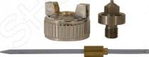 Набор запчастей к краскопульту FIT 81142 предназначен для краскопульта FIT 81006. В набор входят: распылитель, форсунка, игла с диаметром выходного отверстия 1 мм. Все элементы сделаны из латуни и нержавеющей стали и помогут продлить срок работы вашего краскопульта.