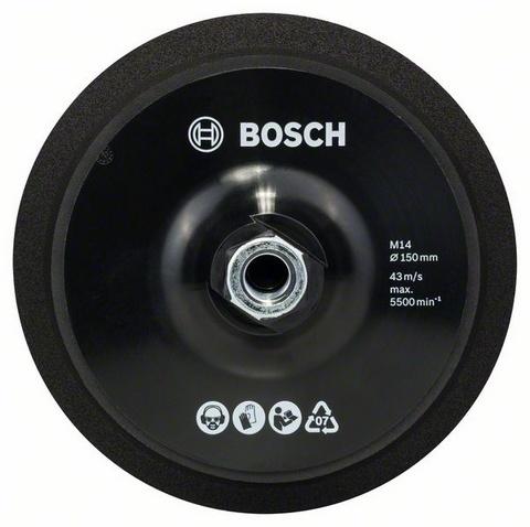 Тарелка опорная Bosch 2608612027