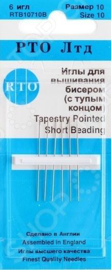 Иглы для вышивания бисером с тупым концом RTO 10710ВRTBАксессуары для вышивания<br>Иглы для вышивания бисером с тупым концом RTO 10710ВRTB станут отличным дополнением к набору ваших принадлежностей для рукоделия. В комплект входит шесть иголок с тупым концом размера 10. Изделия выполнены из высококачественной прочной стали и предназначены для бисероплетения, создания декоративных панно и вышивания бисером.<br>