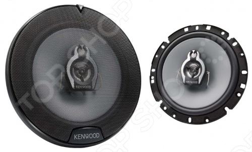 Система акустическая коаксиальная Kenwood KFC-1753RG система акустическая коаксиальная kenwood kfc e6965