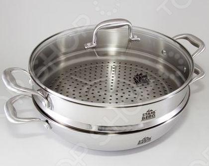 Сковорода вок с крышкой Stahlberg KROMWELL 1616-S сковорода stahlberg magic color 26 см