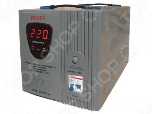 Стабилизатор напряжения Ресанта АСН 12000/1-Ц