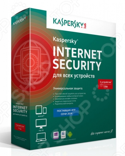 Антивирусное программное обеспечение Kaspersky Kaspersky Internet Security Multi-Device Russian Ed. 3-Device, 1 year, Base Box