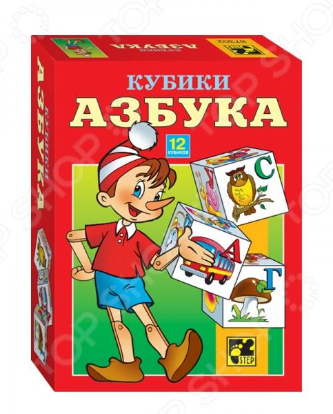 Кубики Step Puzzle «Азбука» развивающие игрушки step puzzle кубики для самых маленьких серия 2 27741