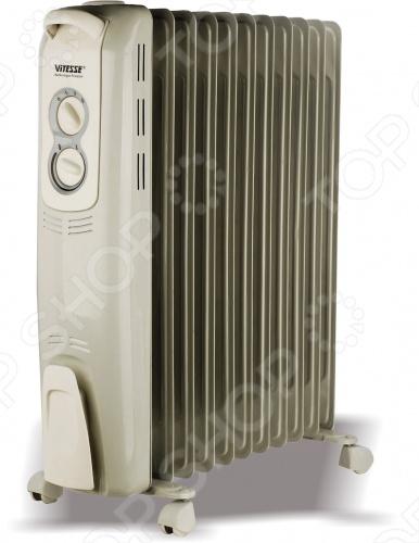 Радиатор масляный Vitesse VS-872. Уцененный товар