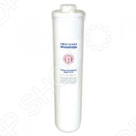 Модуль сменный фильтрующий Аквафор К 1-04 модуль сменный мембранный аквафор к 100 ко 100 100 к