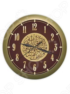 Вега П 1-8/7-209 «Мусульманские» Арабская вязь»