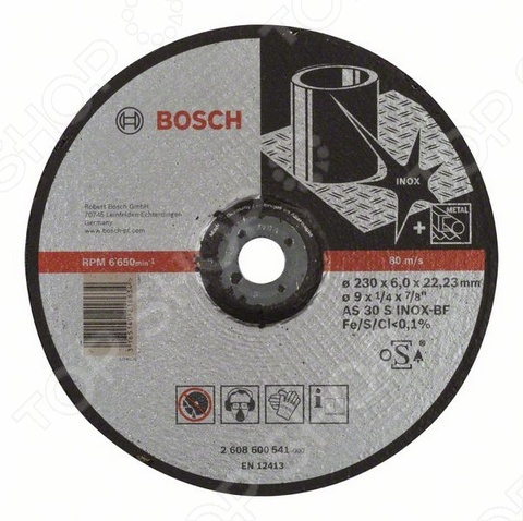 Диск обдирочный Bosch Expert for Inox 2608600541
