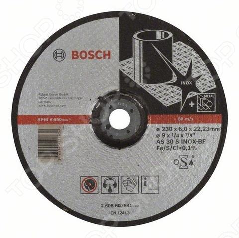 Круг обдирочный Bosch Expert for Inox 2608600541  цены