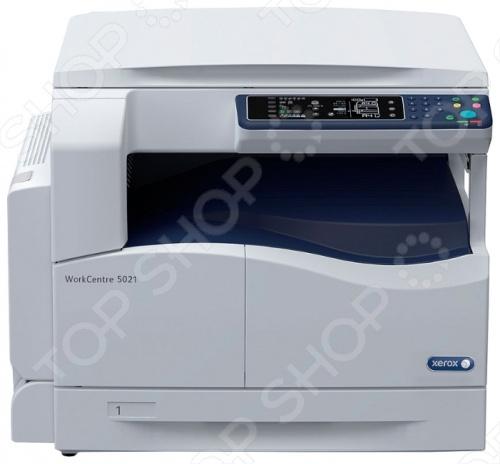 Многофункциональное устройство Xerox WorkCentre 5021VB