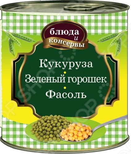 Блюда и консервы. Кукуруза. Зеленый горошек. ФасольБлюда из овощей, грибов и фруктов<br>В книге представлены салаты, закуски, горячие блюда. Показано время приготовления. Даны советы по приготовлению.<br>