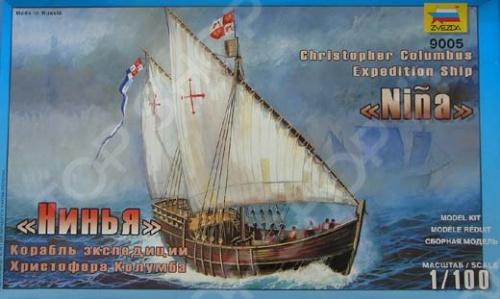 """корабль Христофора Колумба """"Нинья"""" Сборная модель Звезда корабль Христофора Колумба """"Нинья"""""""
