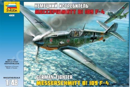 Сборная модель Звезда Самолет Мессершмитт BF-109F4 звезда самолет томагавк 7201з