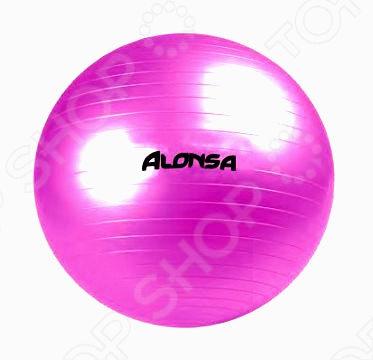 Мяч гимнастический Alonsa RG-2