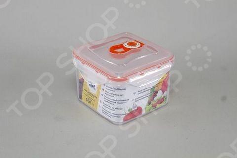 Контейнер для продуктов Stahlberg 4308-S