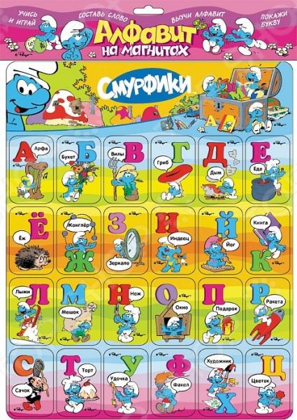 Набор учебно-игровых карточек Буквы на магнитах - это лёгкое и весёлое изучение азбуки, развитие памяти, мышления и мелкой моторики, и, конечно, герои популярного мультфильма. В подарок - магниты с любимыми персонажами!