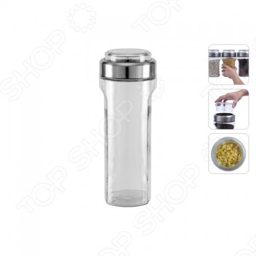 Емкость для сыпучих продуктов с мерным стаканом Nadoba Otina цены онлайн