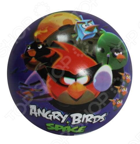Мяч детский 1 Toy Т56109 Спейс