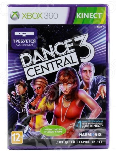 фото Игра для Xbox 360 Microsoft Dance Central 3 (rus), Игры для игровых консолей