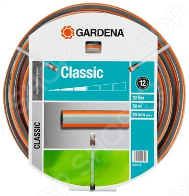 Шланг садовый Gardena Classic шланг садовый economic трехслойный 1 20м