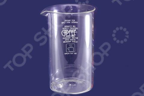 купить Колба стеклянная сменная Gipfel GLACIER 7190 по цене 234 рублей